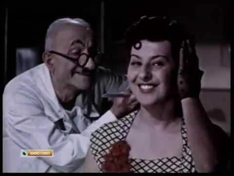ЗАНОЗА 1956 комедия