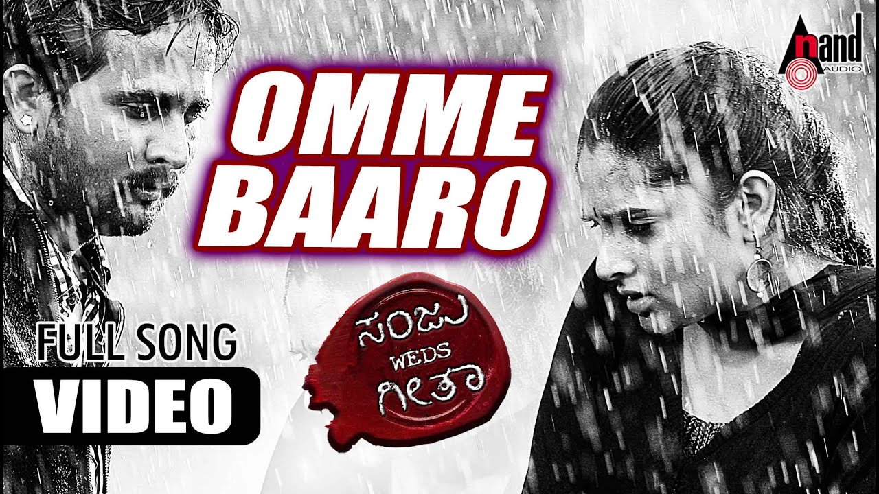 omme baro song
