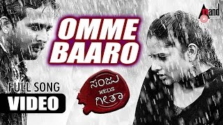 Sanju Weds Geetha | Omme Baaro | Srinagar Kitty, Ramya | Shreya Ghoshal Kannada Song