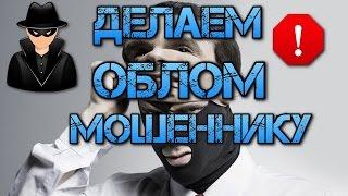 Фрешфорекс не существует!!! МОШЕННИК Альпари плодит клонов! freshforex отзывы обман!!! (7 ЧАСТЬ)