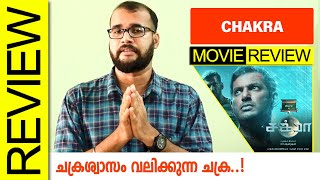 Chakra Tamil Movie Review by Sudhish Payyanur @Monsoon Media