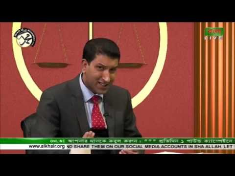 "S3 31.01.14 Celebrity Legal Show ""Legal Hour"" by Syed Rumman: Guest Solicitor Altaf Hussain"