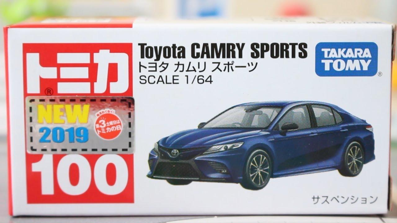 トミカ カムリ