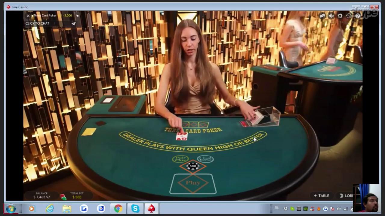 Покер онлайн обучающее видео игры про игровые автоматы бесплатно казино