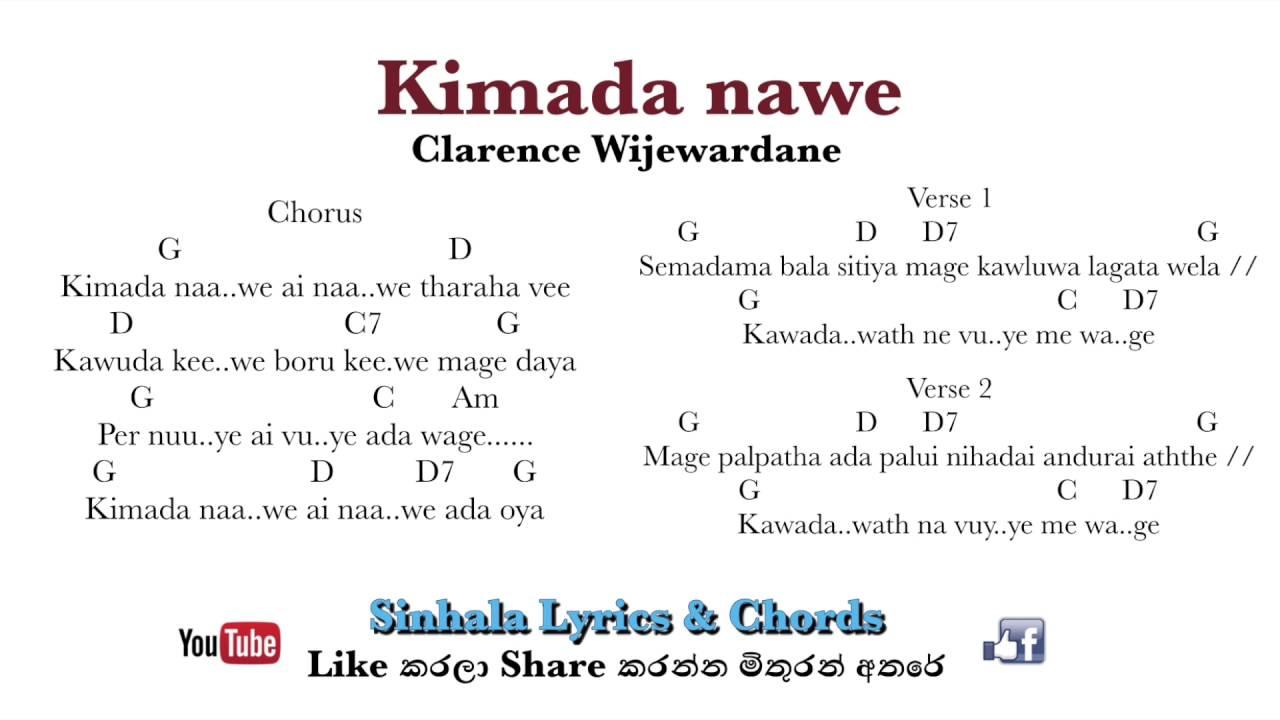 Kimada Nawe Clarence Wijewardane Sinhala Lyrics And Chords Youtube