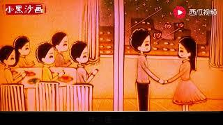 这首歌十人听了九人哭!刀郎哭了 那英哭了 董文华哭了,你敢听吗