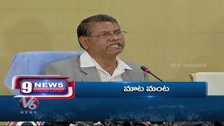 Headlines | Municipal Election Counting | Minister KTR Meeting | BJP Laxman  Telugu News