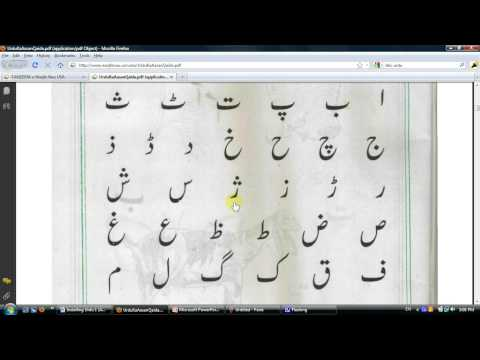 Urdu Alphabets