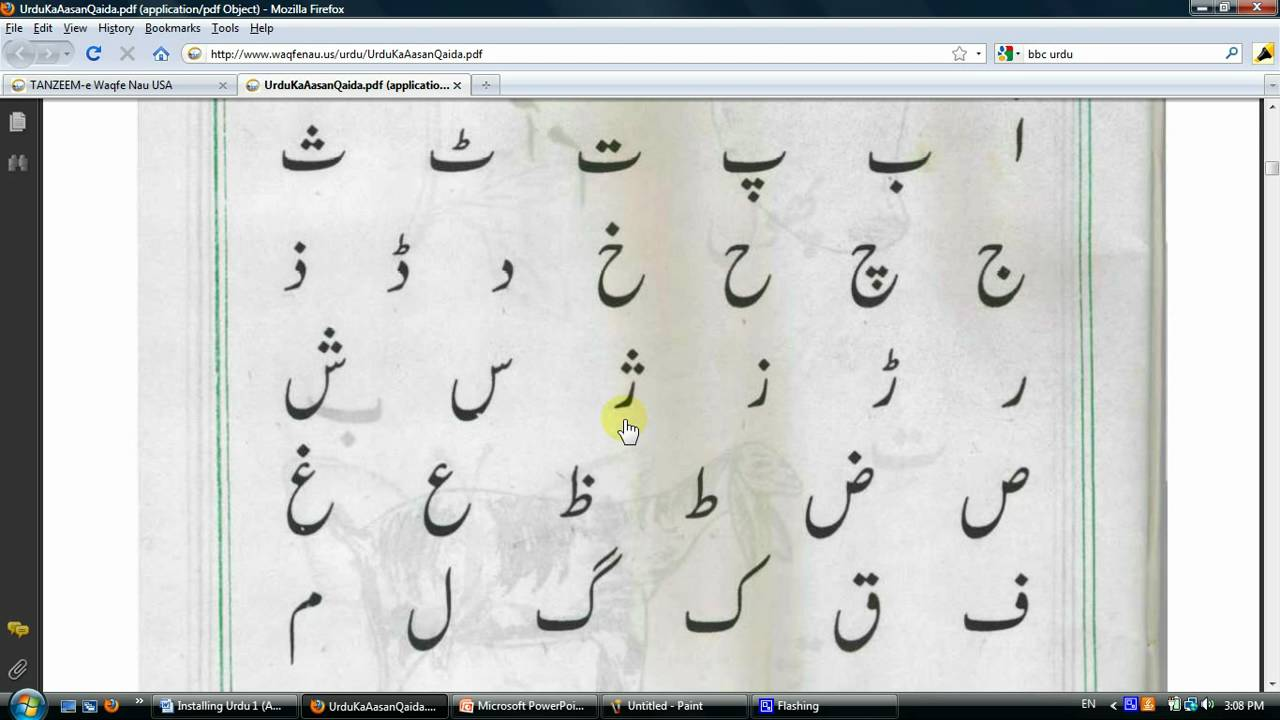 Urdu Alphabets Youtube