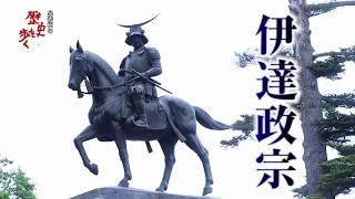 慶長16年(1611)10月28日、盛岡や仙台の沿岸部を津波が襲った。...