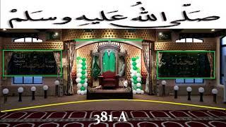 Idreesia Naat Shareef- koi kesy jany k kya hein Mohammad...