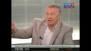 Жириновский про войну в Сирии