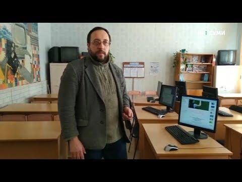 Суспільне Суми: Завдання на сайтах та відеоуроки - навчання на Сумщині перевели в онлайн