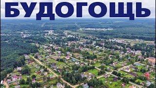 Аэросъемка в поселке Будогощь в Ленинградской области