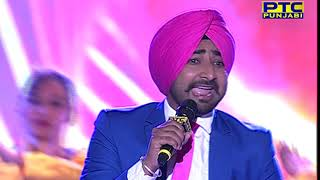Full Event | Voice Of Punjab Season 5 | Grand Finale | Ranjit Bawa | Part 2/10