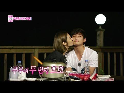 【TVPP】Jeong Jin-Woon(2AM) - Make A Wish, 정진운(투에이엠) - 진운이 소원 들어주기 @ We Got Married