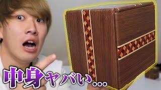 324個の仕掛けがある秘密箱の中の構造が凄すぎた!!