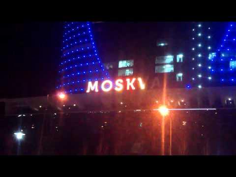 Moscow Москва БЦ