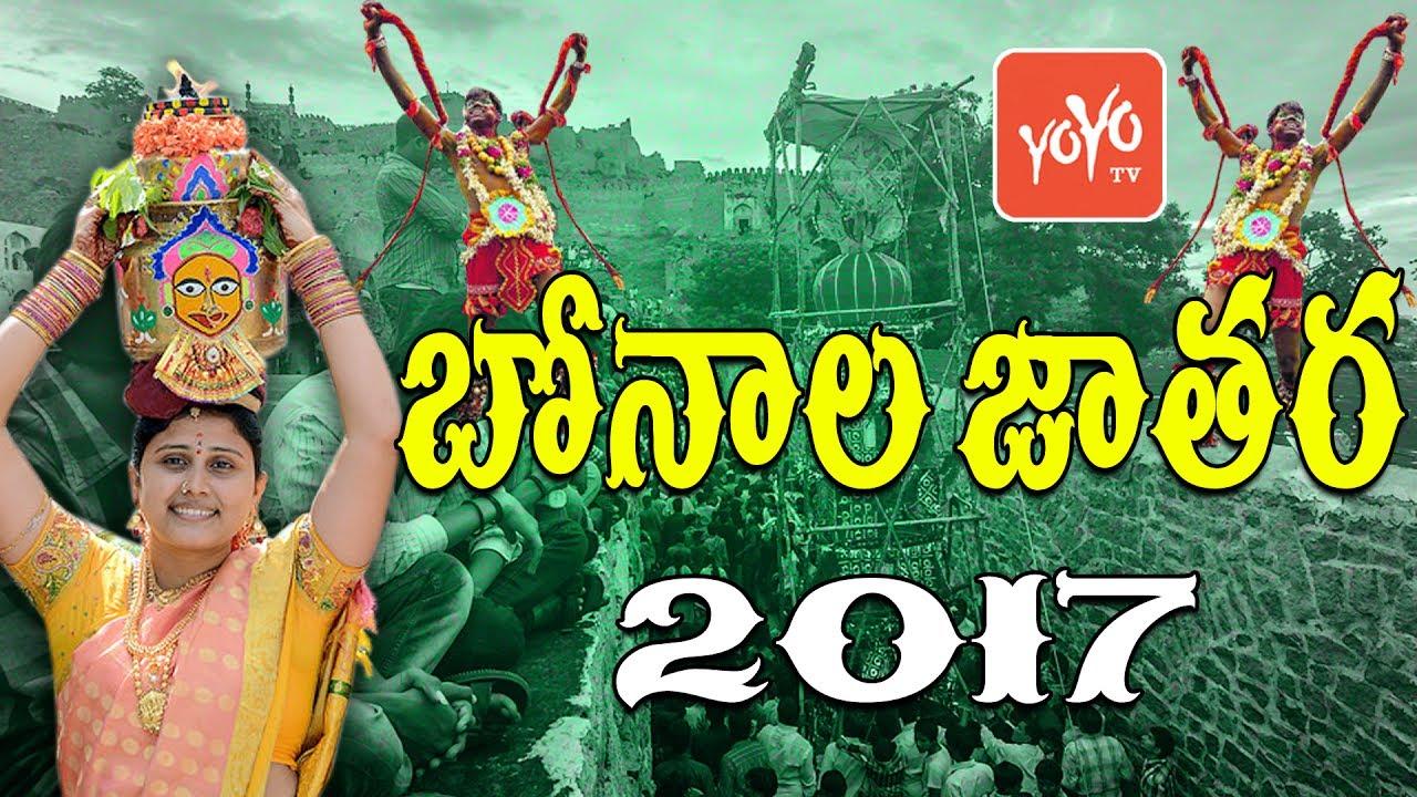 Bonalu Festival At Golconda Telangana Bonalu Jatara 2017 Yoyo Tv