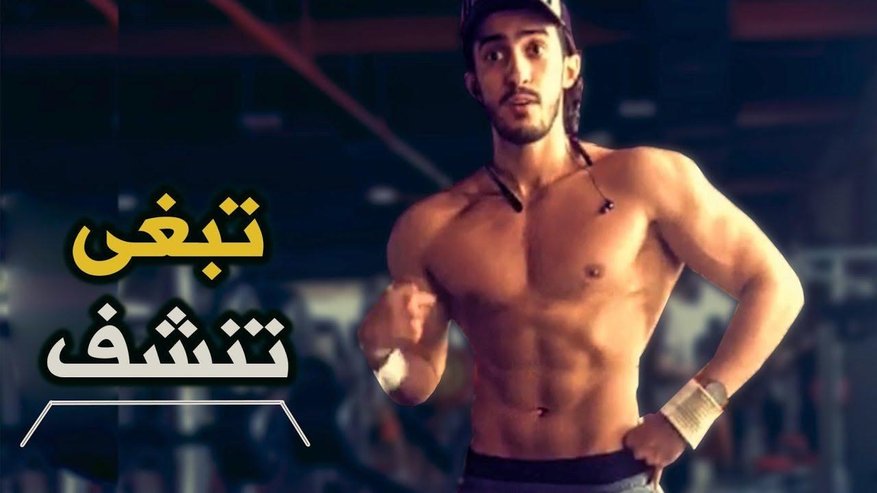3 أشياء إبعد عنها ل التنشيف في رمضان..!!
