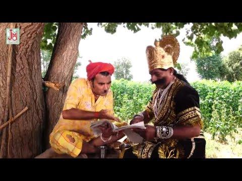 Panya Sepat New Comedy - पन्या सेपट को मिल गया यमराज ( Part - 2 ) - Drama Video 2018 -