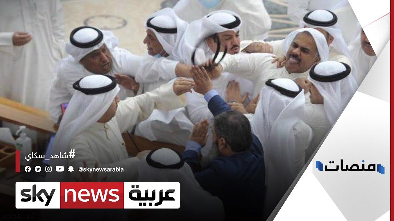 فيديو عراك نواب البرمان الكويتي يغزو مواقع التواصل |#منصات  - نشر قبل 4 ساعة