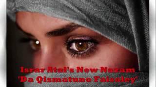 Israr Atal New Pashto Nazam (Da Qismatuno Faisaley)