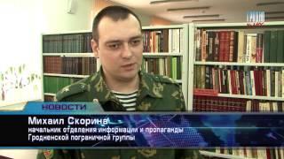 """Новости """"Гродно Плюс"""" (выпуск 15 02 2017)"""