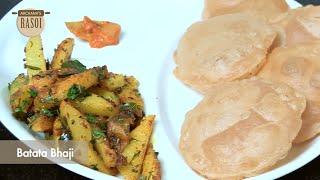 How To Make Batata Bhaji - Maharashtrian Style II Archana's Rasoi