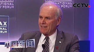 [中国新闻] 与总统意见相左 美海军部长斯潘塞遭解职 | CCTV中文国际