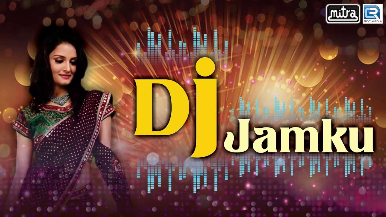 Photos of the new song 2020 djpunjab dj