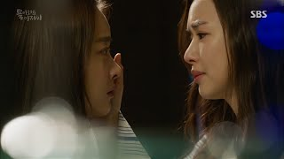 Repeat youtube video 에일리 (Ailee) - 사랑이니까 (Oh Yeon-Seo & Lee Ha-Nui)