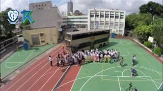 九龍塘人動力號 Kowloon Tongers' Momentum Bus (KMB):「舊巴士及退役巴士捐贈計劃」