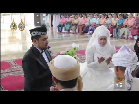 เรื่องนี้มีอยู่ว่า : พิธีงานแต่งอิสลาม1