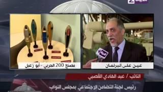 بخيت: مصر تنتج أقوى دبابة في العالم.. ويجب توطين التكنولوجيا