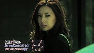 【Blu-ray&DVD】探偵の探偵 中村ゆり 検索動画 20
