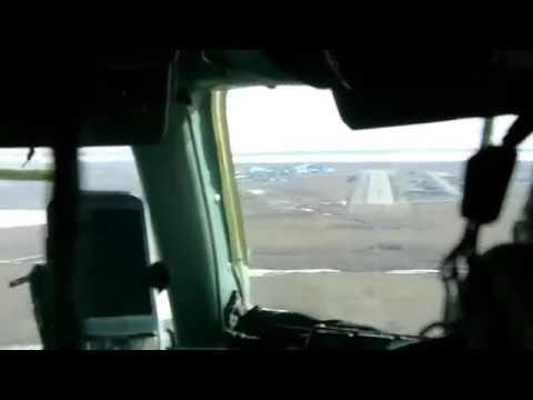Посадка в Анадыре Ан-26 июнь 2009