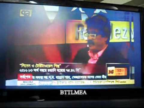 (71) Ekattor TV Interview M Shahadat Hossain, Date: 17.12.2013