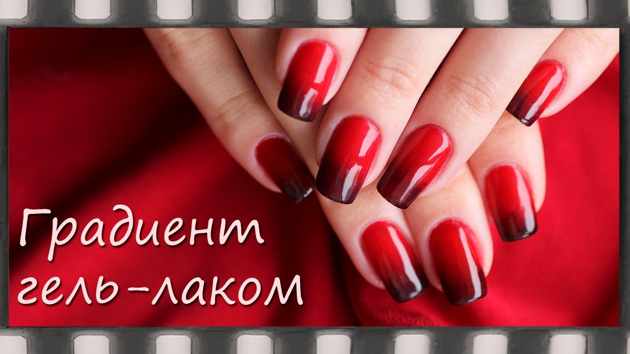 маникюр красный гель лаком фото
