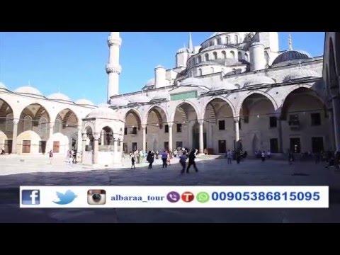 سياحة   في  تركيا  اروع  الاماكن   اسطنبول  2016