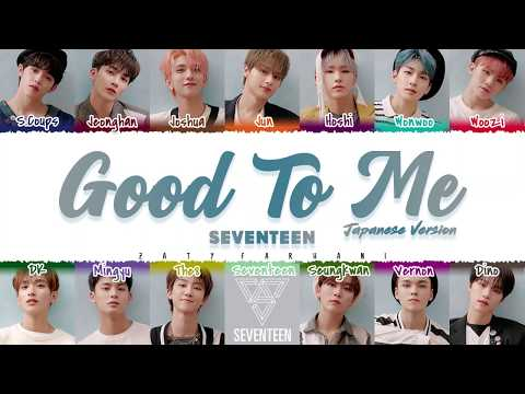 SEVENTEEN - 'GOOD TO ME' (JAPANESE VER.) Lyrics [Color Coded_Kan_Rom_Eng]