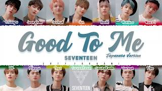 Gambar cover SEVENTEEN - 'GOOD TO ME' (JAPANESE VER.) Lyrics [Color Coded_Kan_Rom_Eng]