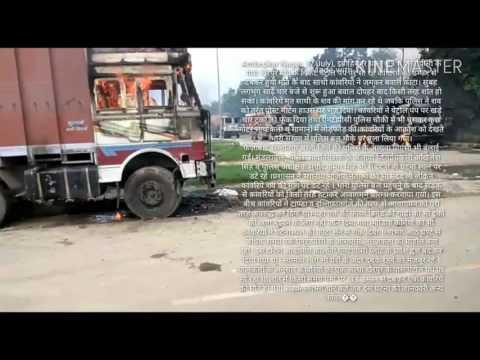 Ambedkar Nagar, 27 July,...