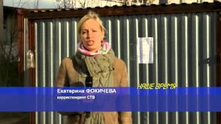 В Солнечногорске устанавливают баннеры с призывом снести незаконные гаражи-ракушки. 10.2014(, 2014-10-29T07:01:27.000Z)