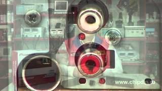 Автомагнитола DEH-1200MP производства Pioneer