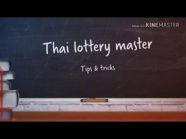 Thai lottery tips and tricks  Single 3Up set