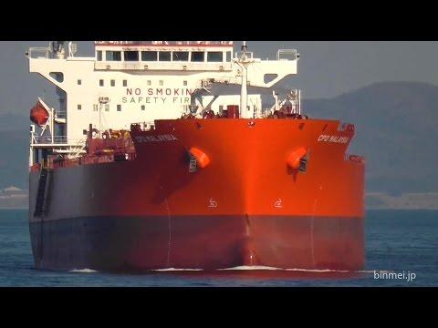 CPO MALAYSIA - OFFEN REEDEREI tanker