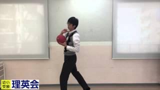 小学校受験のための運動。 今回は《遠投》です。 ドッジボールを遠くへ...