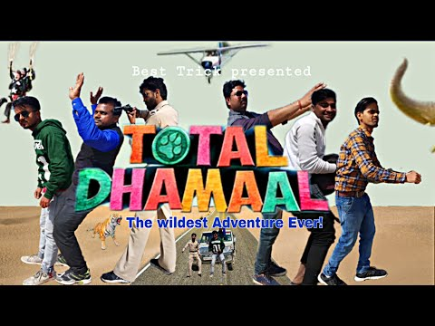 Total Dhamaal Spoof Full Movie 2019 || Anoop || Prashant || Total Dhamaal HD Movie Datia