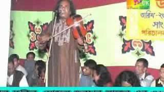 -Anam Baul- Jobbar shah wurus. 2008. Bangladesh baul song. Sunil kormokar. Prmer thal gache.